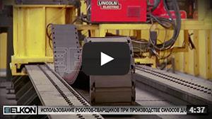 Бетон заводы в новосибирске производство легкого бетона